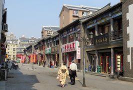 2014秋、中国旅行記24(11):10月17日(1):大連、旧満鉄本社、金州、金州老街散策