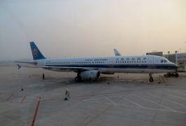 2014秋、中国旅行記24(15:本文完):10月18日:帰国、大連国際空港からセントレア国際空港へ