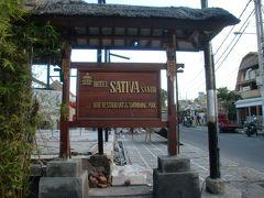 バリ島2010.5④