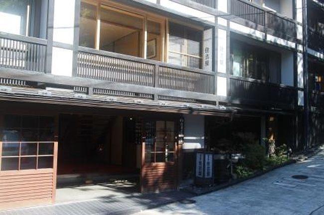 前回春に泊まって大好きになった野沢温泉の住吉屋。<br />今回は、両親と弟も一緒に出掛けてきました。<br />レンタカーを借りて秋の野沢温泉を堪能してきました。<br />やっぱり、住吉屋はいい宿です!<br /><br />前回<br />http://4travel.jp/travelogue/10780246
