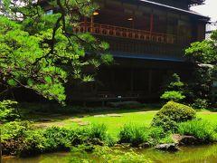 新潟10 旧齋藤家別邸 大正建築の秀作/名庭園 ☆會津八一旧宅も公開