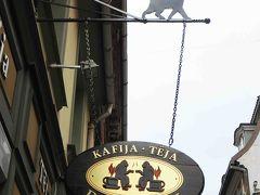 バルトの国々を訪ねて( ラトヴィア篇 )② ~首都 Riga ( リガ )の旧市街地を歩く