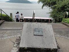 金印の志賀島から小倉をめぐる(1)