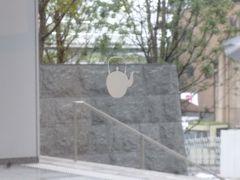 東京散歩♪ vol.23 飯田橋~九段散歩♪