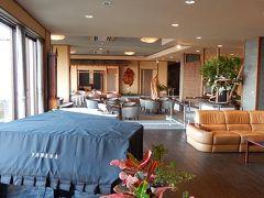 家族旅行で原鶴温泉へ④ホテルの中の様子と朝食風景