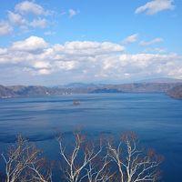 北海道、広大な大地に感動の道東の旅 3日目