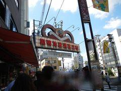 母と東京日帰りミニトリップ♪「東京だよ。お母さん」