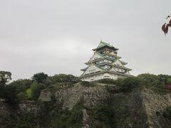 お姉さまの食い倒れの街、大阪へ  京都にも足を伸ばして