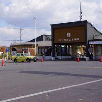 花巻空港からマイルで北海道(旭川)