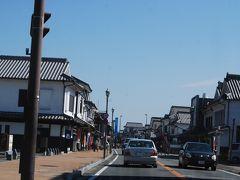 家族旅行で原鶴温泉へ⑤吉井町白壁通り散策と水とふれあいの小道散策