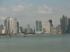 パナマ・シティ、カスコ・ビエホと新市街を思い存分散策