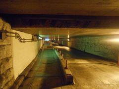 """東京のB級でマイナーな観光地めぐり1408 「高さ1.5mのトンネル """"高輪橋架動橋""""」  ~泉岳寺・東京~"""