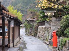 憧れの秘湯へ!! 島根県の共同浴場・温泉弾丸ツアー