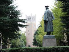 大学受験以来の早稲田大学散策