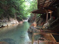 塩原温泉郷_Shiobara Onsen kyo  日本で最初に「温泉郷」と呼ばれた地!箒川沿いに連なる11の温泉
