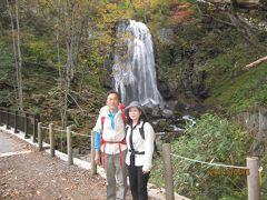 日本百名山『西吾妻山』登山