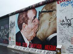 た~っぷり中欧の旅~忙しよくばり5か国周遊~【2014.9】<作成中> その2 ベルリン観光
