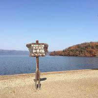 野天風呂とオホーツクの味を堪能!道東一泊二日のドライブ旅。