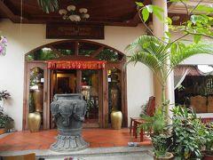 アンコール遺跡群とシンガポールへの旅  ① アンコール遺跡群の街  シェムリアップへ
