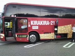 富山の旅行記