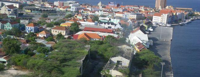 カリブ海に浮かぶ小島キュラソー
