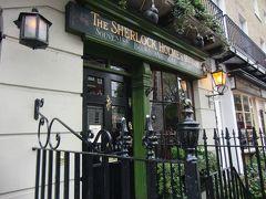 初ヨーロッパ!! ハリーポッターと王室に出会う旅 ロンドン6日間(5~6日目 ホームズとマダムタッソー、帰国)