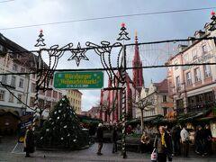≪ドイツのクリスマス・その③ヴュルツブルクのクリスマスマーケット≫