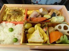初秋の神戸 優雅なホテルスティ♪ Vol1(第1日目午後) ☆東京(Tokyo)から新幹線で神戸(Kobe)へ♪