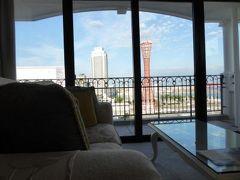 初秋の神戸 優雅なホテルスティ♪ Vol2(第1日目午後) ☆「La Suite Kobe」の優雅なジュニアスイートルーム「プレミアガーデン」♪