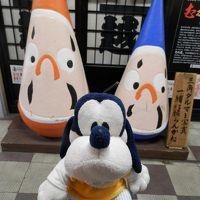 グーちゃん、庄内へ行く!(新発田駅途中下車、あやめの湯へ!編)
