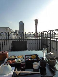初秋の神戸 優雅なホテルスティ♪ Vol11(第3日目朝) ☆「La Suite Kobe」のジュニアスイートルーム「プレミアガーデン」のテラスで優雅な和朝食♪