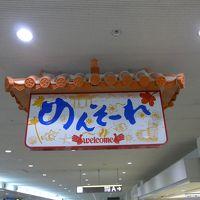 1年ぶりの沖縄はまだ夏です Part1 嘉手納・国際通り・牧志公設市場