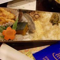 2014年秋の九州湯めぐり(2)~裏泉家、長湯~