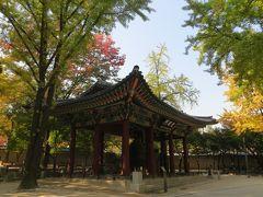 2014秋、韓国旅行記28(3):10月29日(2):ソウル、明洞大聖堂、李会栄胸像、徳寿宮(トクスグン)