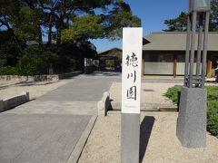 名古屋 徳川園散策と食事