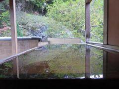 秋の扉温泉と別所温泉の旅♪ Vol5(第1日目午後) ☆扉温泉「明神館」:露天風呂付きの広い部屋♪