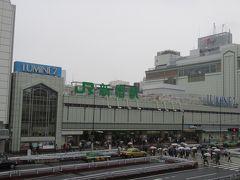 JR新宿駅で入場券を用いて特急列車等を多数撮影する一例