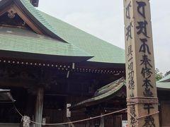 商店街も味わい深いお参り客がひっきりなしの弘明寺(坂東三十三観音14