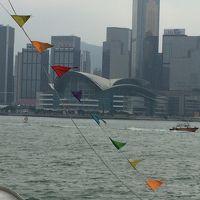 香港から広州、深セン出張 1