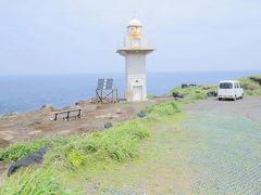 三宅島の旅行記