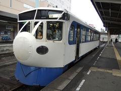 特急券不要の新幹線に乗車