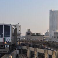 2014年10月関東鉄道旅行+α3(日暮里・舎人ライナーほか)