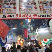 柳橋連合市場 博多の台所のうまかもん祭り