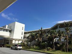 2014年 秋の沖縄本島2泊3日の旅(1/3)