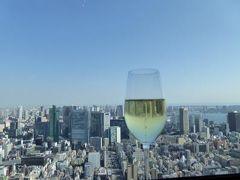 Tokyo:最高級ホテル「Andaz」のスイートルームとダイニング「Tavern」で優雅なランチ♪