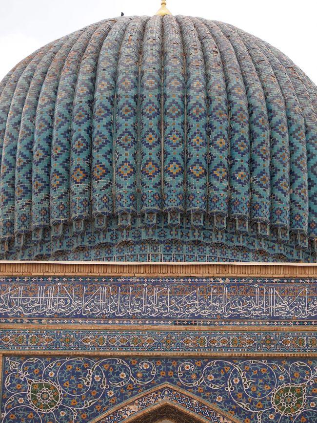 シルクロードの青い宝石 ウズベキスタンで 出会い旅 (7)「青の都」と呼ばれる サマルカンド