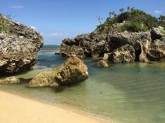 2014年 秋の沖縄本島2泊3日の旅(2/3)