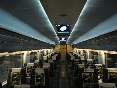 2014年10月関東鉄道旅行+韓国8(KTXで仁川空港へ)