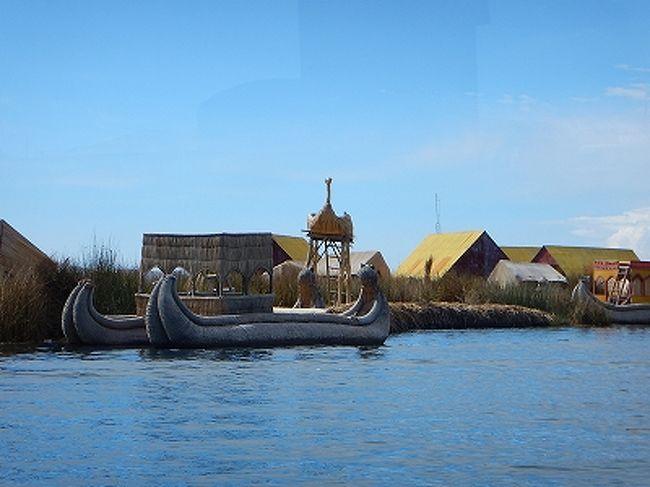 今日はチチカカ湖の浮島、ウロス島の観光です。