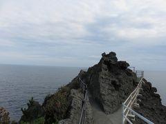 土日でまったり小旅行!静岡・伊豆の旅−3「伊豆半島最南端石廊崎へ」編